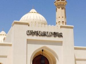 close mosque
