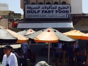 gulf fast food