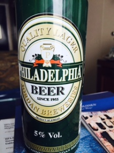 phila beer