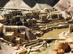 village replica