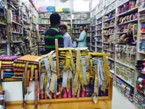 zipper store